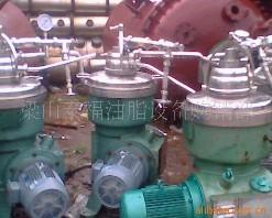 二手植物油分离机DHZ360