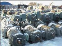 河南长期回收二手电动机,高价收购二手电动机