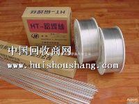 全国高价回收MGS-2CM 焊丝
