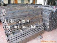 钢模板高价回收,山西钢模板长期大量回收,山西钢模板长期大量回收,
