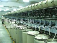 我厂低价出售大批纺纱设备