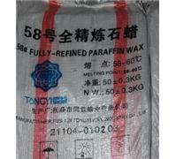 镇江回收过期废旧颜料 库存颜料 处理颜料