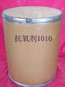 韶关回收库存塑料助剂