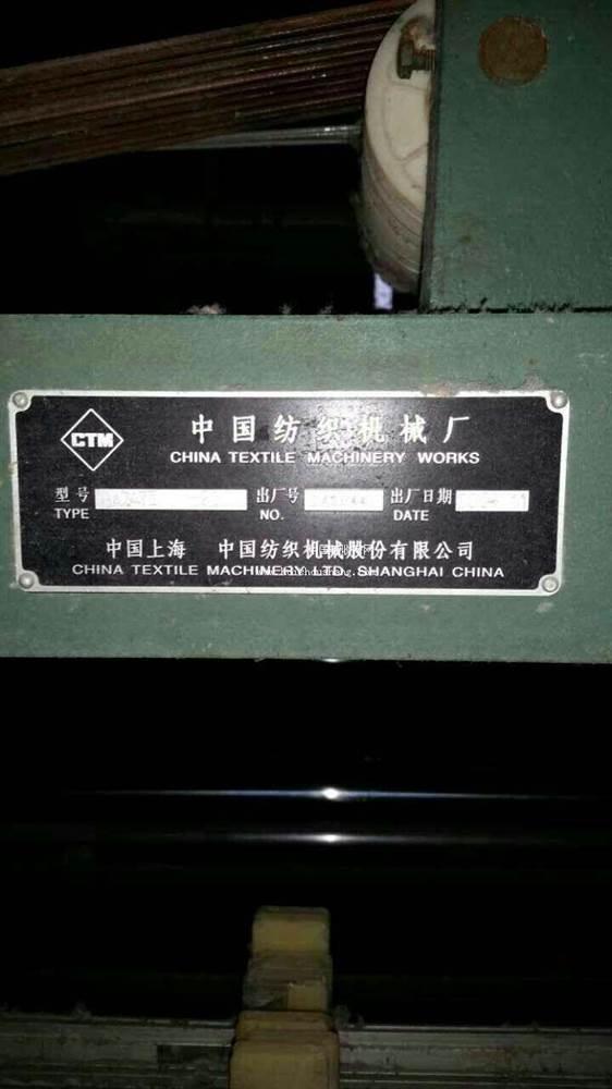 山东潍坊市临朐县二手梳棉机回收-废旧收