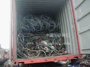 西市区废电线/电缆回收-西市区废钢回收-边角料回收