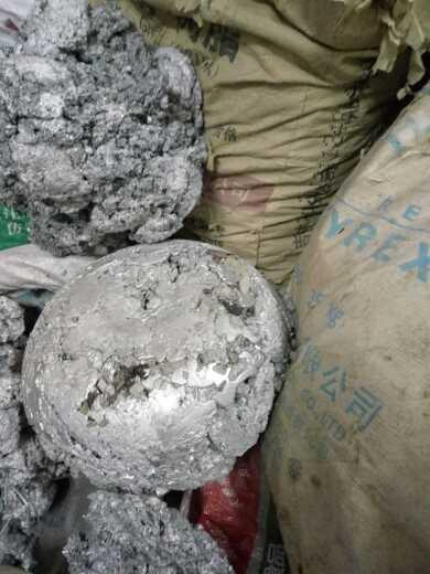 苏州废锌,锌渣大量回收