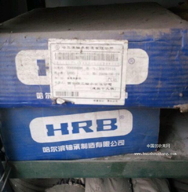 回收积压轴承
