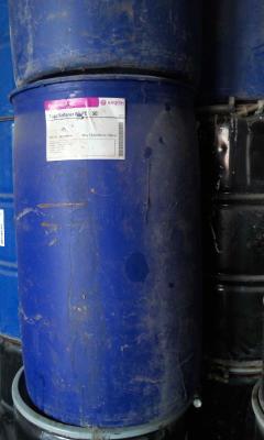 淄博处理一批塑料桶铁桶