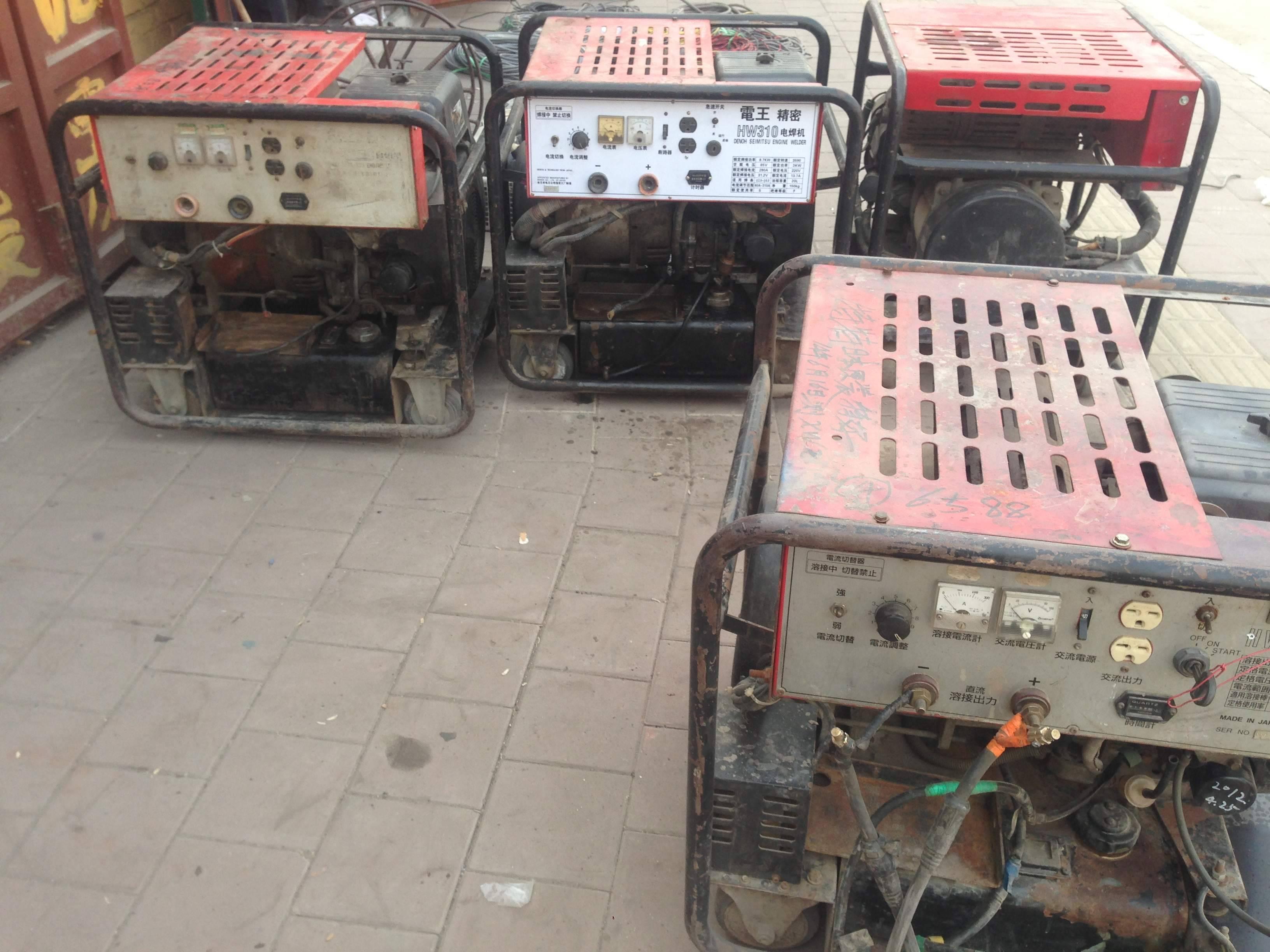 电王HW310-C发电电焊一体机