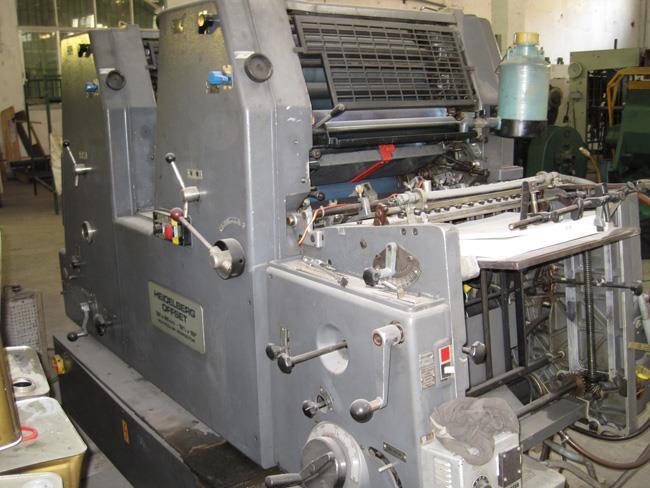 二手印刷机出售
