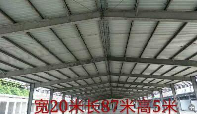 20宽87长钢构厂房