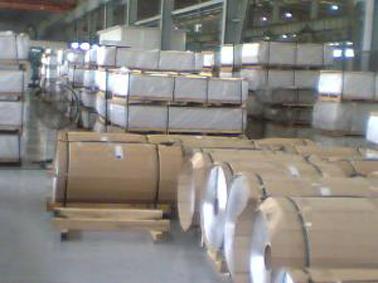 海南海口市琼山区铝板回收
