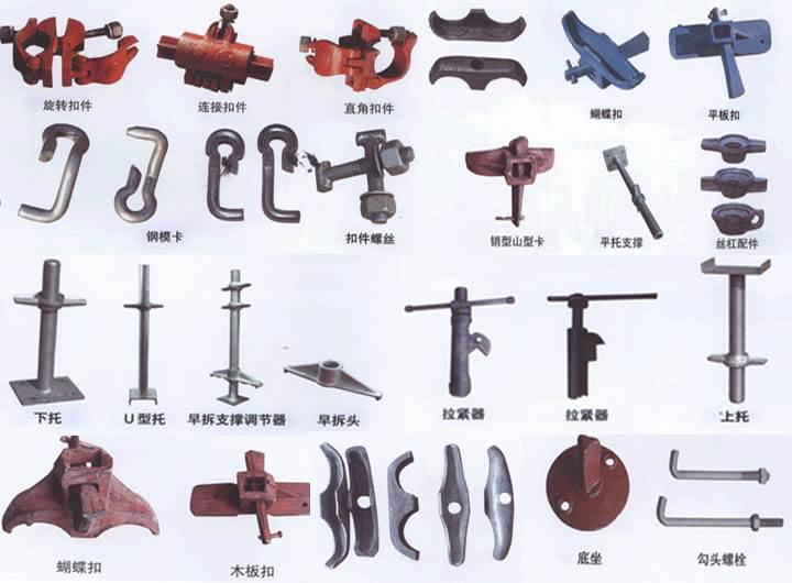 上海钢管扣件回收价格_奉贤钢管扣件回收价格