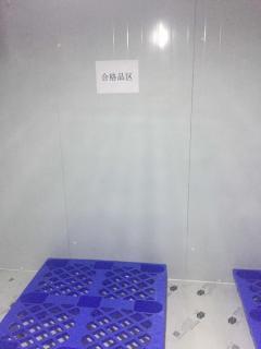 公司急售全套3150*3580*2300冷库设备