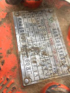 工厂急转4台WQ25-20-3污水泥浆泵
