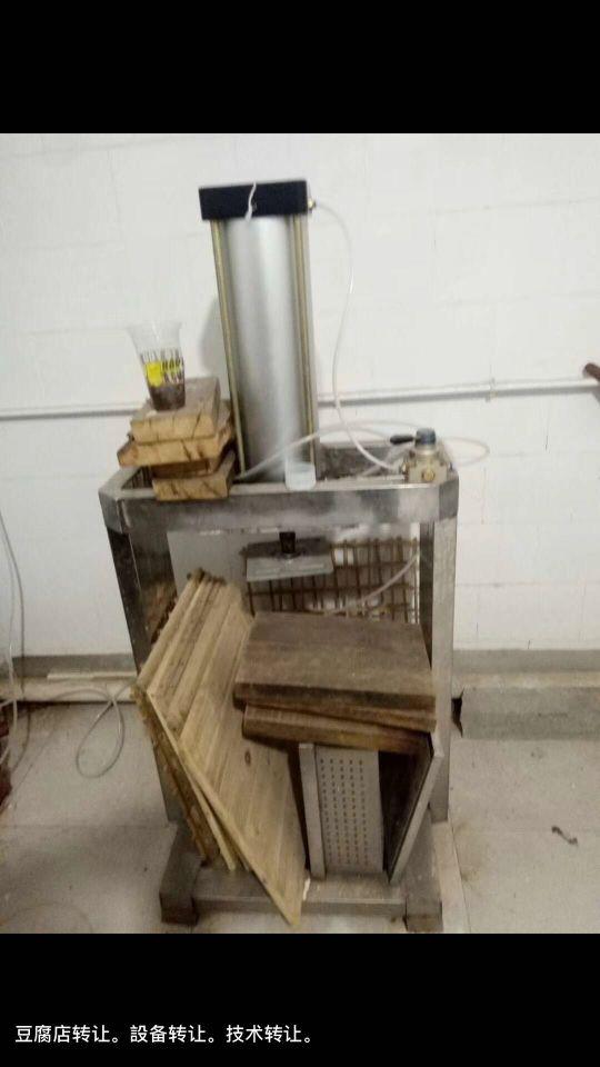 公司低价急转豆制品设备