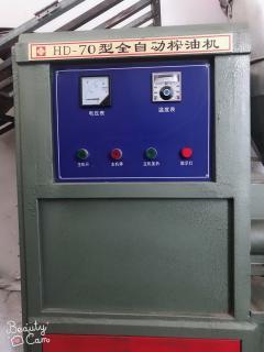 食品厂处理华德70榨油机 滤油机 脱壳机