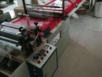 工厂转让opp热切机 平板折边机