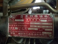 公司转让闲置柴油发电机组