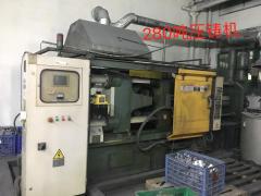 加工厂急售力劲280吨压铸机 2台力劲160吨压铸机